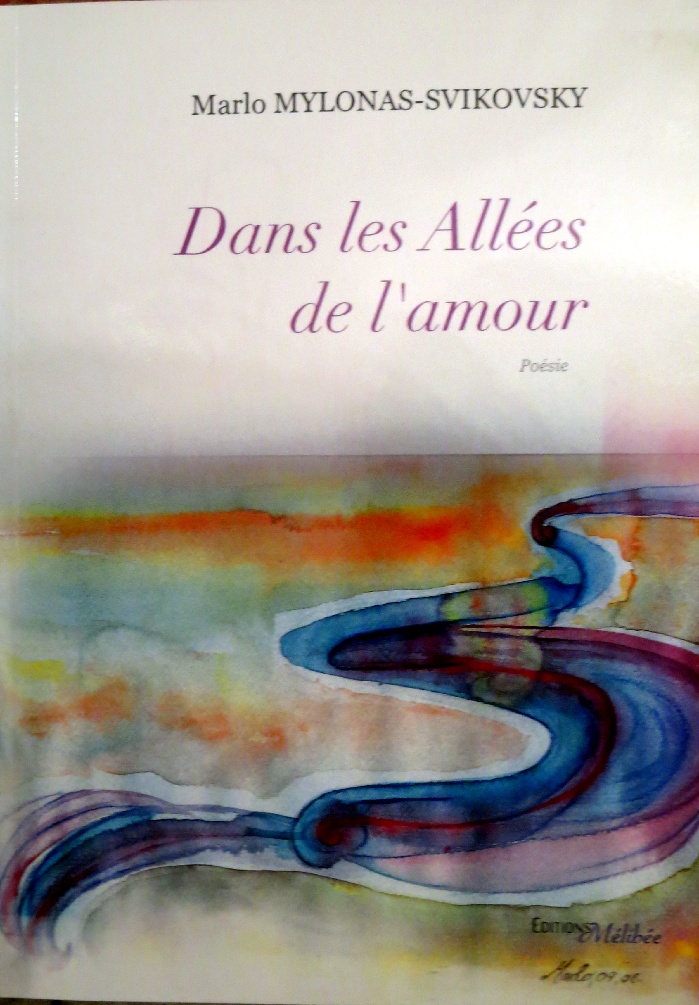 Duos Aquarelles Poemes (French Edition)